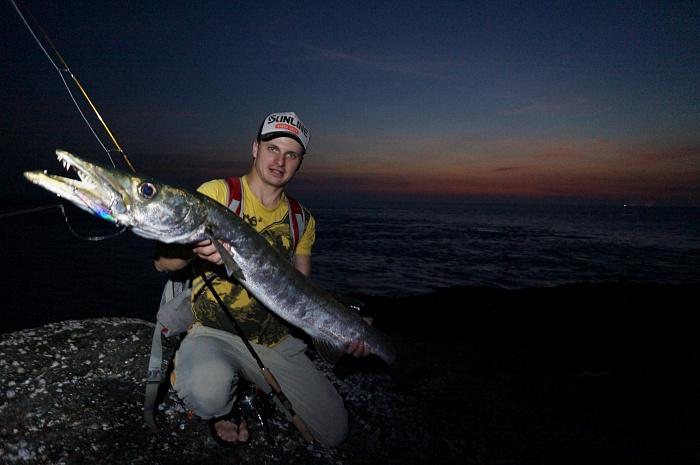 лицензия для рыбалки в норвегии